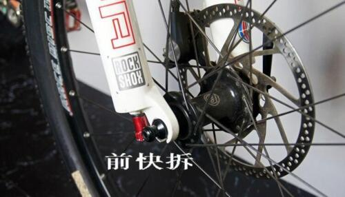 Northwave Explorer GTX Freeride Fahrrad Schuhe Gore Tex Bike Hike SPD Pedal