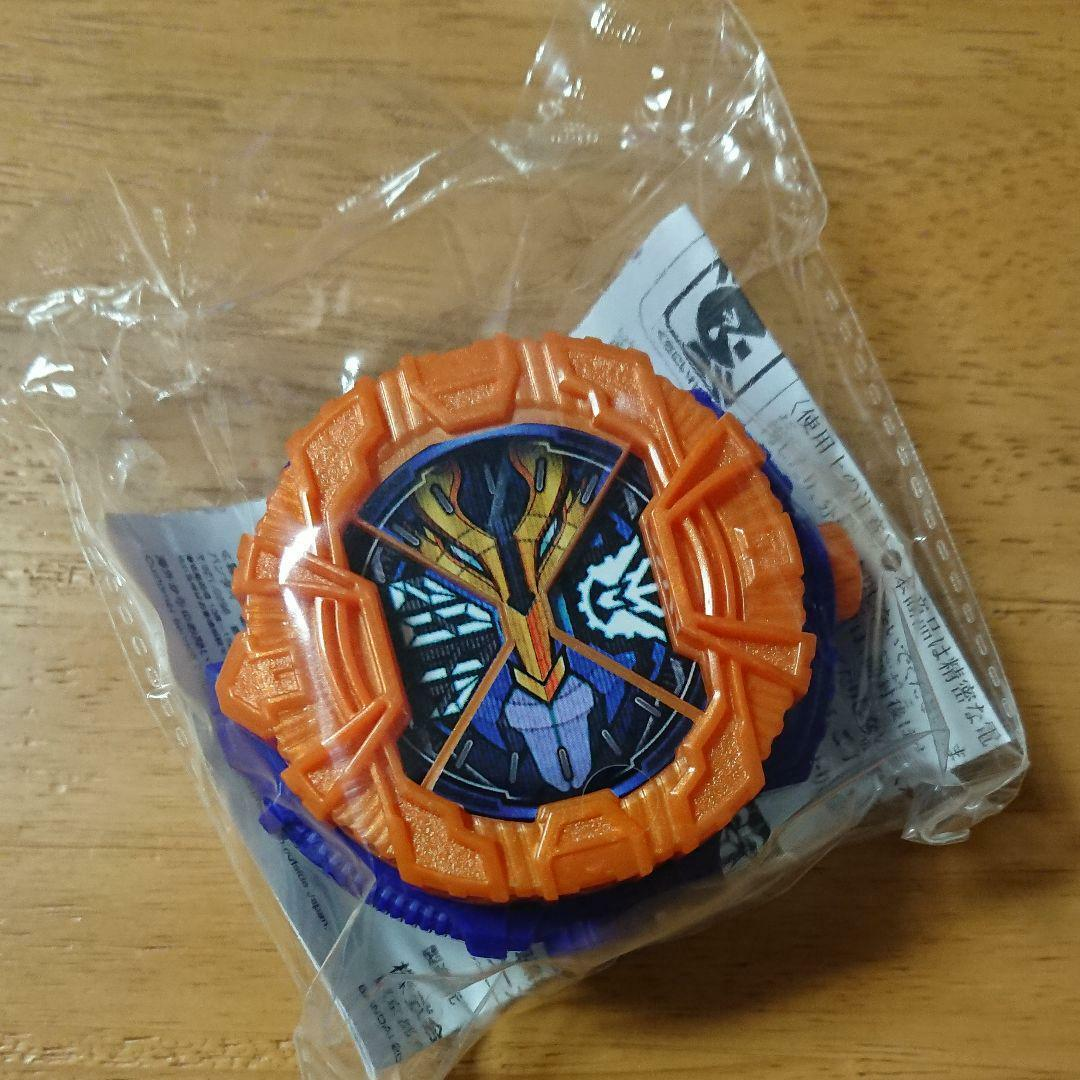 Kamen Rider Zi-O Cross-Z Ride Watch Ridewatch Campaign Limited item Rare NEW F S