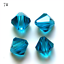 Wholesale-Crystal-Glass-Bicone-Faceted-Loose-Spacer-Beads-4mm-6mm-U-Pick thumbnail 9