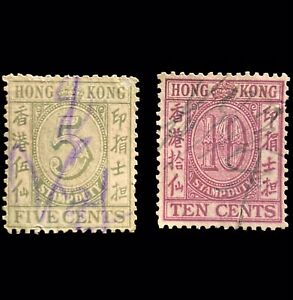 Hong Kong 1917 5c & 10c Revenue Stamp Duty Lot NH Used Stamps