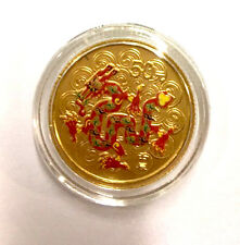 2012 dragon colorized 1/10oz gold coin G50Y 50 Yuan coin only without coa box