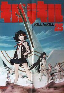 Details About Kill La Kill Anime Info Poster Promo Official School Girl Big Ryuko Matoi