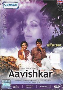AAVISHKAR-RAJESH-KHANA-amp-SHARMILA-TAGORE-BRAND-NEW-DVD