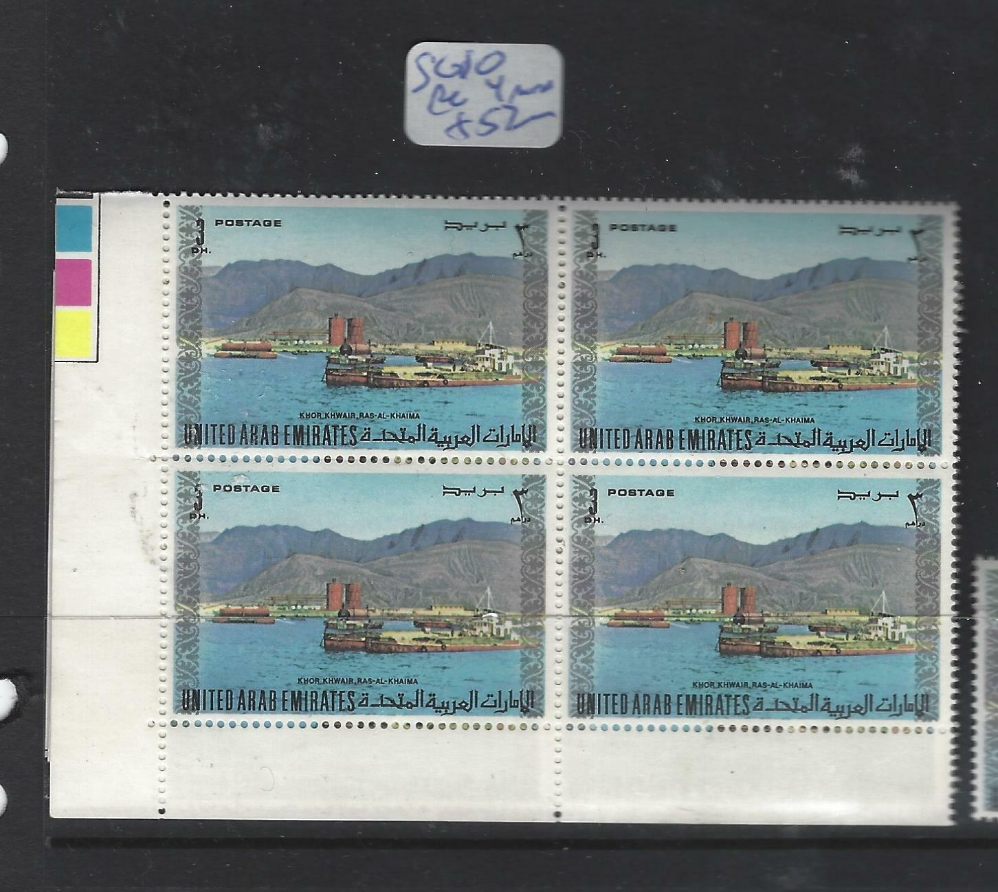 UNITED ARAB EMIRATES  (P3101BB)  3 DH  SG 10  BL OF 4   MNH