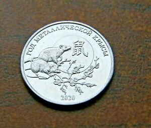 Transnistria New! Moldova 1 ruble 2019 Year of the Metal Rat