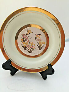 Japan-Chokin-Plate-Gilded-Gold-and-Silver-6-5-in-Asian