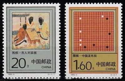Compl.set 2470-71** Das Spiel Wei Qi Mnh Sanft Prc China 1993-5