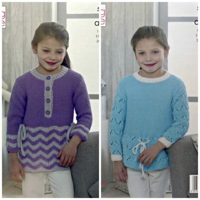 7d8530df42a1 King Cole 5157 Knitting Pattern Girls Sweaters in Comfort Aran for ...