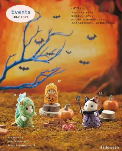 Sylvanian Families Calico Critters Crochet Clothing Pattern /& Guide Book Vol I