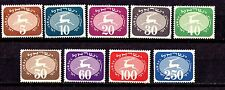ISRAEL 1952 3ND POSTAGE DUE MNH