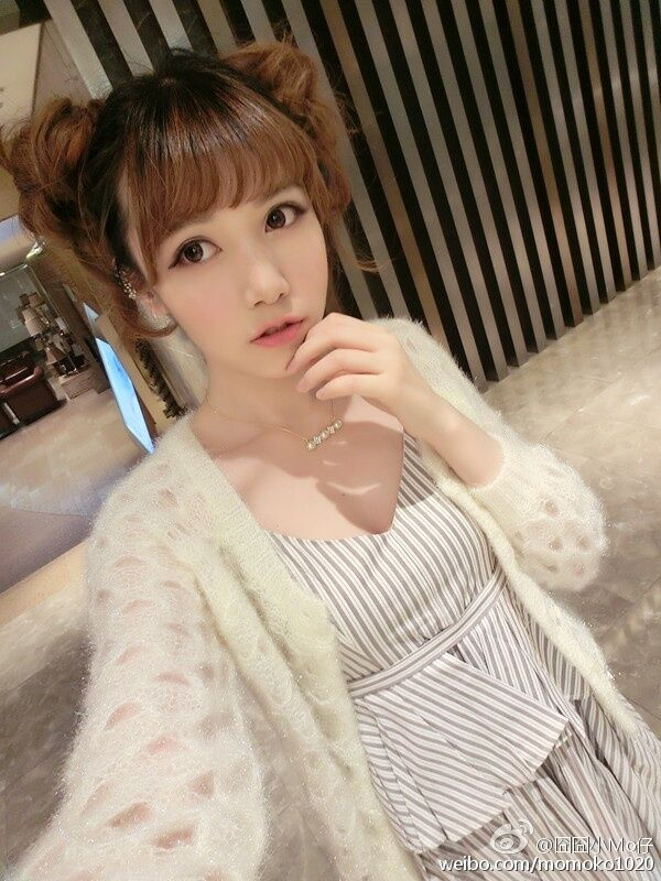 Snidel Japaness flounce stripe cute princess bowknot dress
