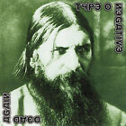 Dead Again by Type O Negative (CD, Mar-2007, SPV)