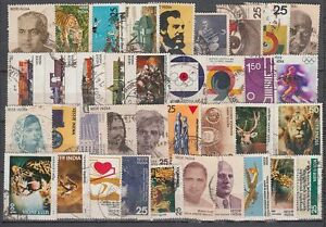 India-1976-Complete-Year-Set-of-37-Used-Stamps
