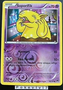 Carte Pokemon BALLON EXPLOSIF 97//122 Reverse XY9 Rupture Turbo FR NEUF