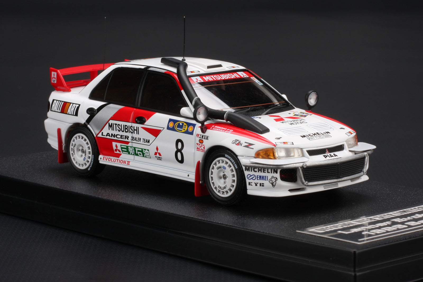 1 43 HPI 8618 MITSUBISHI Lancer Evolution III Safari 1996 #8 | eBay