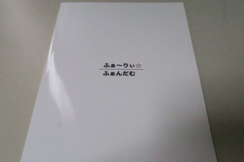 Kemono kandume #2 furry MLP My little pony Doujinshi SONIC B5 36pages