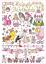 Stickvorlage Kreuzstich von Lindner´s Kreuzstiche Nr 050 Geburt Mädchen