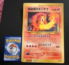 Entei Corocoro JUMBO 1996 Pokemon Card RARE Near Mint