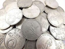 LOT OF 100 RUBLES USSR COMMEMORATIVE COINS RUSSIAN SOVIET VICTORY IN THE WWII