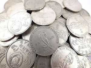 LOT-OF-100-RUBLES-USSR-COMMEMORATIVE-COINS-RUSSIAN-SOVIET-VICTORY-IN-THE-WWII