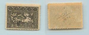 Armenia-1922-SC-362-mint-black-rta8837