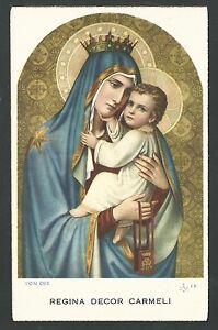 image pieuse de la Virgen del Carmen santino holy card estampa CHSbyJ13-08065941-307493866