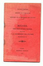 Recueil des principaux textes relatifs  à la répression des fraudes - 1948