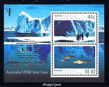 1990 Australia Scientific Co-operation in Antarctica mini-sheet - NZ Overprint
