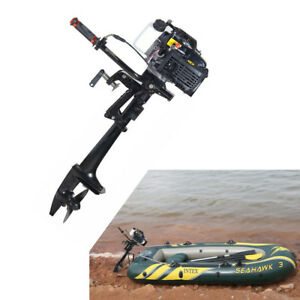 BRAND-New-4-Stroke-4-HP-Outboard-Motor-44CC-Boat-Engine-With-Air-Cooling-System