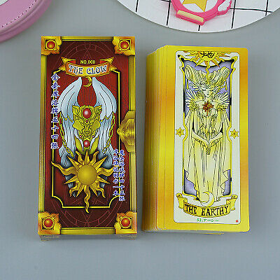 Japan Anime Card Captor Pink Sakura Clow Cards Collections Gift New 1Set//56Pcs