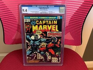 Captain Marvel #33 CGC 9.4 Origin of Thanos, Drax, Death, Avengers