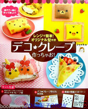 Let's Make Deco Crepe by Microwave oven w/Original Mold /Japanese Sweets Recipe