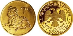 25 Rubles Russia 1/10 oz Gold 2003 Zodiac / Aries Ram Widder 白羊座 Unc