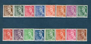 SERIE-TIMBRES-N-404-416-NEUF-GOMME-ORIGINALE-TYPE-MERCURE-TTB