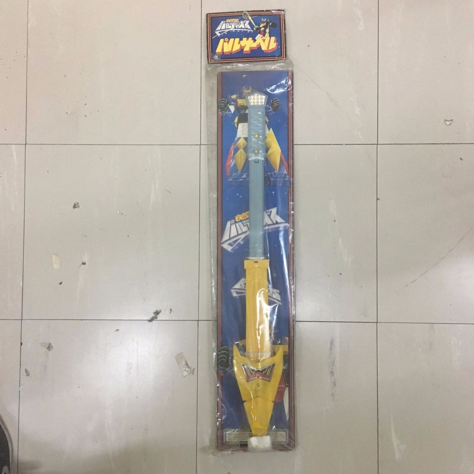ROBOT BALDIOS ARMA JUMBO CIRCA CM. 60  VINTAGE TOY Anime Japan