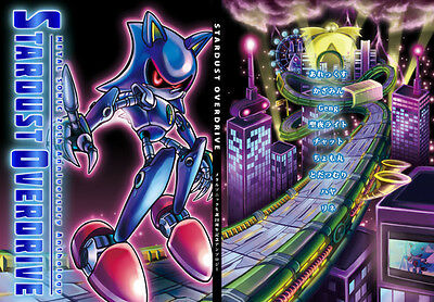 """Metal Sonic 20th Anniversary Anthology doujinshi /"""" STARDUST OVERDRIVE /"""" OXTAIL"""