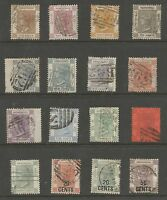 HONG KONG 1862-90 VICTORIAN SELECTION MAINLY FINE USED HIGH CAT SEE SCANS