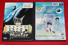 Soul Hunter Vol. 6: The One That Got Away (DVD, 2002) Action Animation R1 ADV