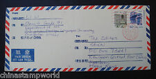 old China cover guangzhou to Hk dd 04/12/1993 red postmarks