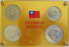China-Taiwan 1965 4 Coin Set SUN YAT-SEN