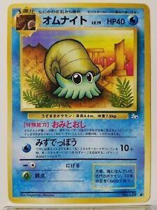 Omanyte 138 Vlp Pocket Monster Fossil 52 62 Japanese Pokemon Card Ebay