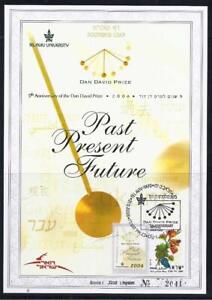 ISRAEL-2006-STAMPS-DAN-DAVID-PRIZE-5th-ANNIVERSARY-SOUVENIR-LEAF-CARMEL-524