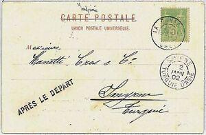 Carte Canee Crete.Greece Ellada Postal History Postcard From La Canee Crete To