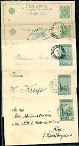 OSTERREICH-BuH-1900-1914-GANZSACHENLOT-J4576