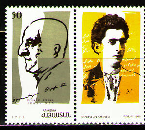 Armenia 1994 Sc484 Mi238 1 Label Mnh Persons Of Armenian Culture-levon Shant Stamps