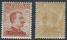 1917-18 UFFICIO POSTALI IN CINA TIENTSIN EFFIGIE 20 CENT MH * - W007