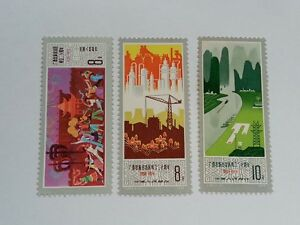 PRC China 1978 Stamps Guangxi Zhuang Autonomous Region - <span itemprop='availableAtOrFrom'>King&#039;s Lynn, United Kingdom</span> - PRC China 1978 Stamps Guangxi Zhuang Autonomous Region - King&#039;s Lynn, United Kingdom