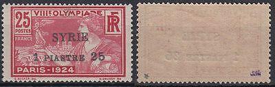 st1011 Willensstark Syrien Syria 1924 **/mnh Mi.228 Olympische Spiele Olympic Games Briefmarken Syrien