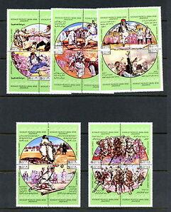 Libyen 1980 #848-52 Sport National Spiele Blöcke MNH H231