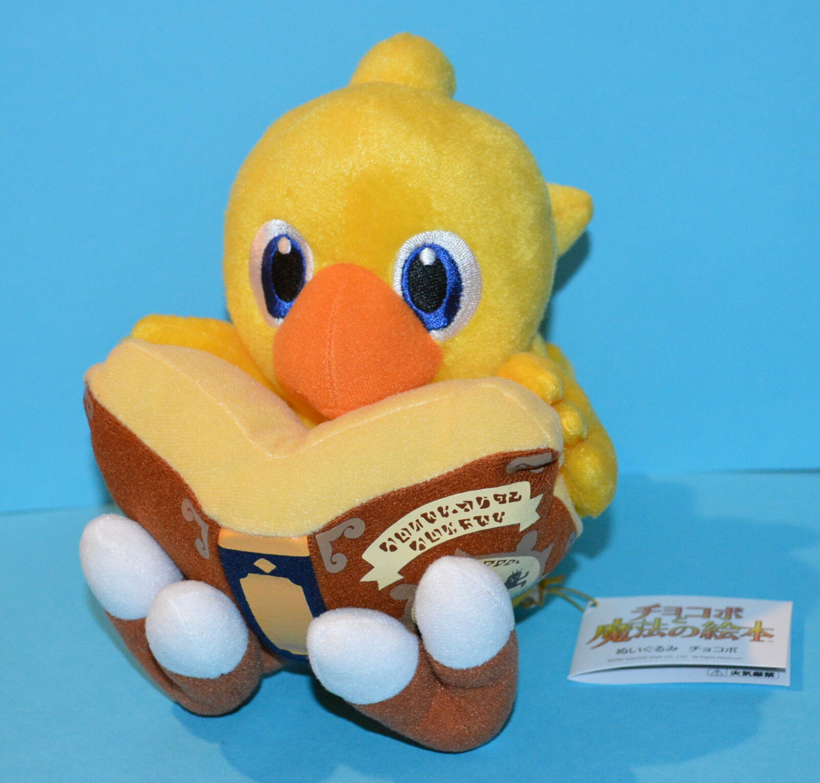 Genuine Official Square Enix - Final Fantasy Fables Plush - Chocobo Tales (16cm)